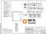 БМК Угольная котельная 3 Водогрейных котла НЕЙТРОН - 800кВт. Общая тепловая мощность 2,4 МВт